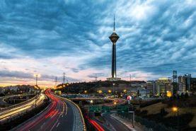 میزبانی تهران از رویداد بین المللی