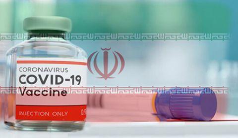 ثبت واکسن های ایرانی کرونا در سازمان جهانی بهداشت، ایران در این عرصه مدعی است