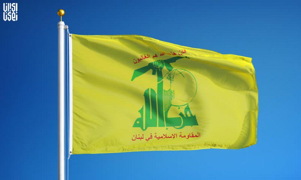 حزبالله: با قدرت در کنار  ملت ایران در برابر توطئههای خارجی ایستادهایم