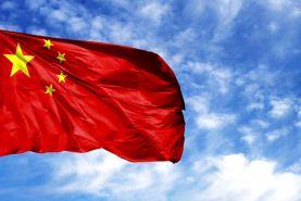 رسانه دولتی چین: لطمه های وارده به روابط پکن-واشنگتن «غیرقابل جبران» است