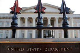 آمریکا ۷ میلیون دلار از دارایی های ایران در امارات را توقیف کرد
