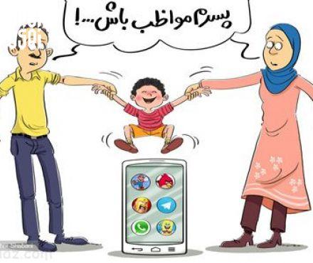 کودکان و نوجوانان در تله فضای مجازی