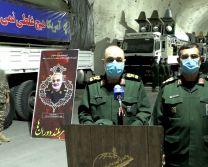 جهنم دشمنان در خلیج تا ابد فارس