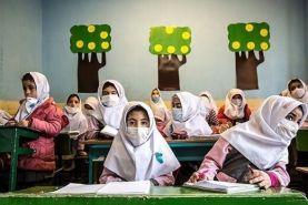 اعلام جزئیات حضور دانش آموزان اول و دوم ابتدائی در مدارس