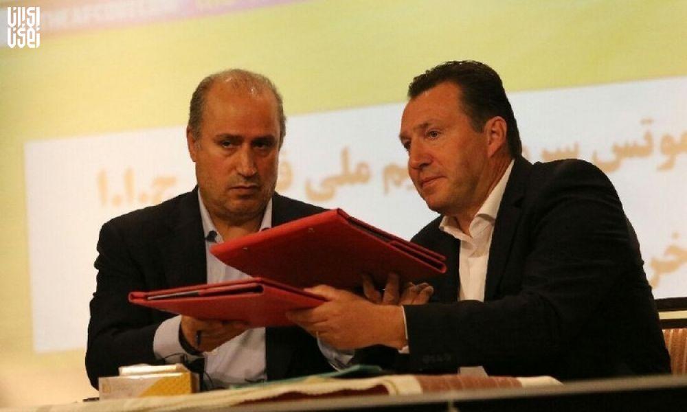 متهمان پرونده ویلموتس صلاحیت شرکت در انتخابات فدراسیون فوتبال را ندارند