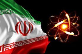 پاسخ سازمان انرژی اتمی ایران به بیانیه سه کشور اروپایی