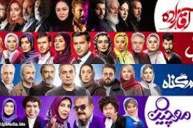 انتقاد از سبک زندگی لاکچری در سریال های ایرانی