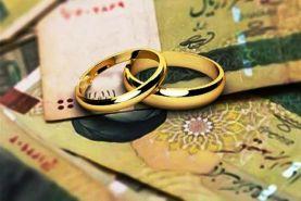عضو فراکسیون زنان مجلس از افزایش نرخ وام ازدواج در 1400 خبر داد