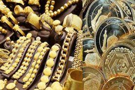 طلا به زیر یک میلیون و سکه به کانال 9 میلیون رسیدند