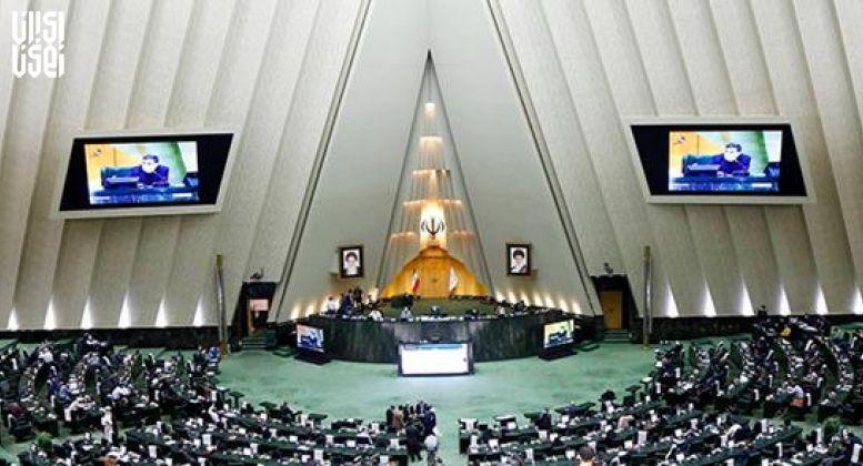 بررسی لایحه بودجه در جلسه غیرعلنی
