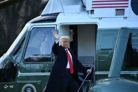 خداحافظی ترامپ از کاخ سفید