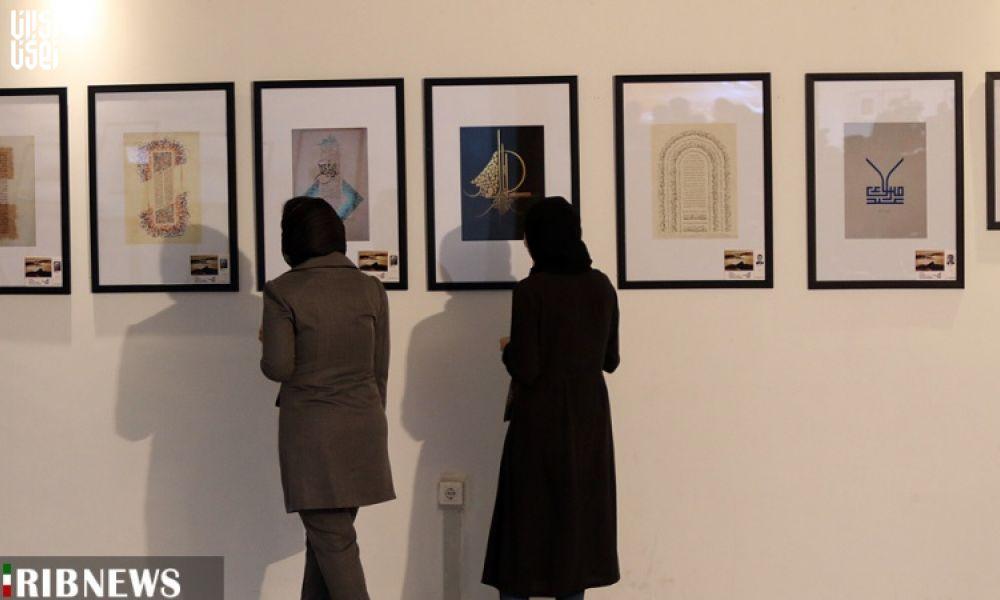 نمایشگاه خوشنویسی «رقص قلم» افتتاح شد