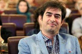 موفقیتی دیگر برای شهاب حسینی