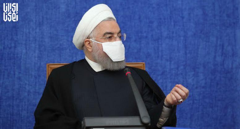 روحانی: دولت تغییر در شاکله بودجه را نمیپذیرد
