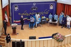آغاز واکسیناسیون کرونا در ایران
