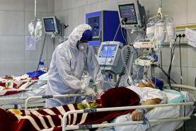 آی سی یو بیمارستان ها مملو از بیماران کرونایی