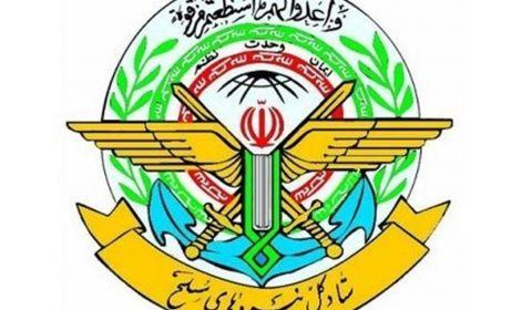 اطلاعیه ستاد کل نیروهای مسلح در واکنش به اظهارات وزیر اطلاعات