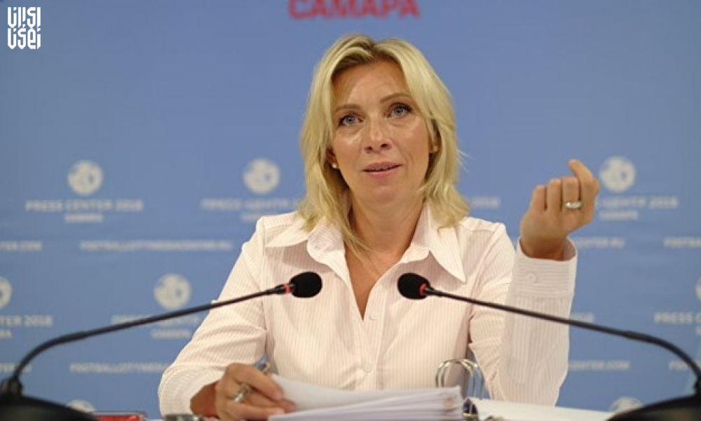 ماریا زاخارووا: آمریکا حق حرفزدن درباره آزادیهای مدنی برای سایر کشورها را ندارد