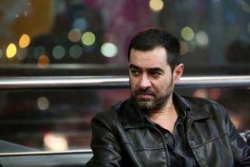 خداحافظی تلخ شهاب حسینی با اینستاگرام