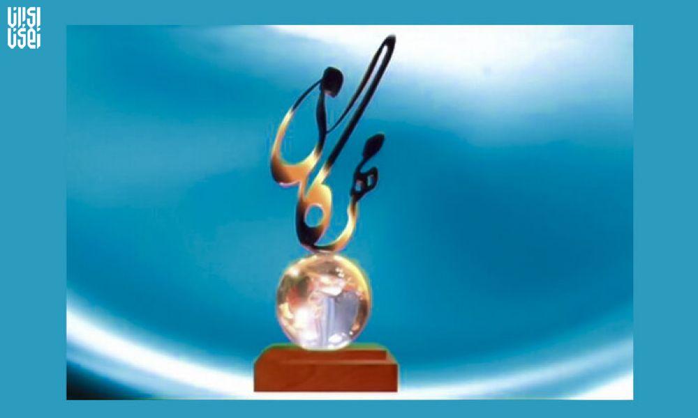 برندگان جایزه مهرگان علم اعلام شدند