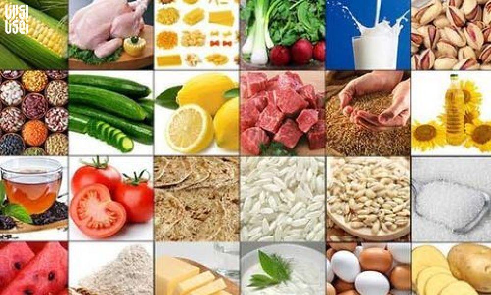 تغییرات قیمت اقلام خوراکی در بهمن ماه