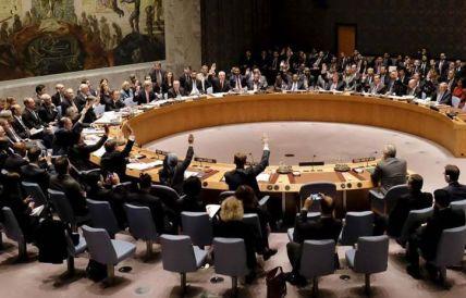خبرگزاری فرانسه: قطعنامه پیشنهادی غربیها علیه ایران احتمالاً روز جمعه به رأی گذاشته میشود