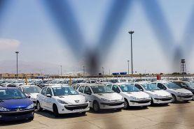 شب عید متفاوت در بازار خودرو ؛ معاملات خودرویی همچنان در رکود
