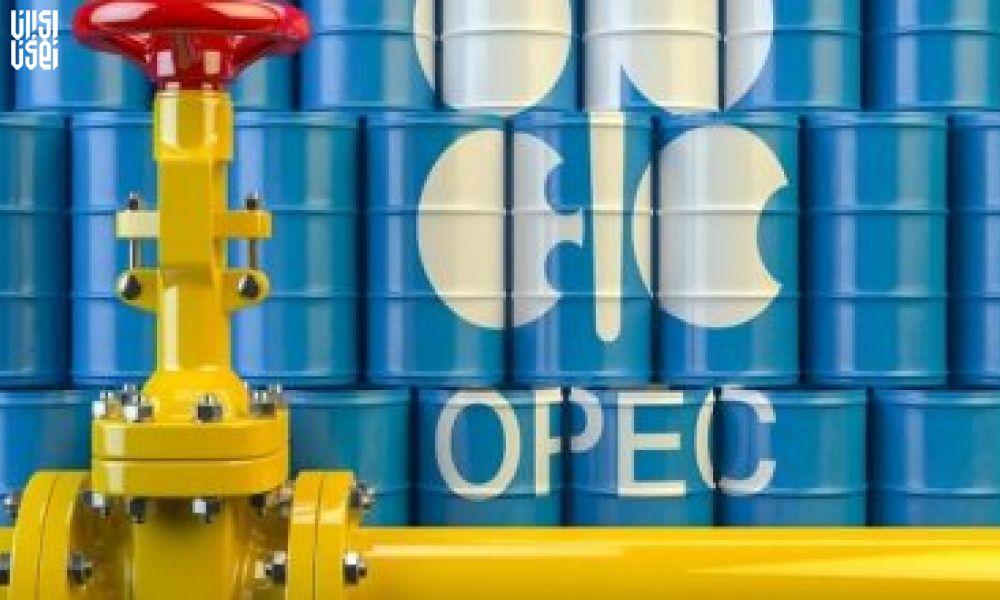 بیانیه پایانی چهاردهمین نشست وزارتی اوپک پلاس؛ کاهش تولید نفت تا ۱ماه دیگر