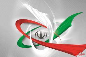 چرا تسلیحات هسته ای در راهبردهای تبیین یافته نظام اسلامی  مورد محاسبه نیست؟