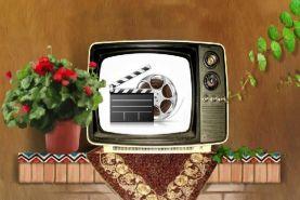 فيلم و سريال هاي تلويزيون ايران در نوروز ١٤٠٠