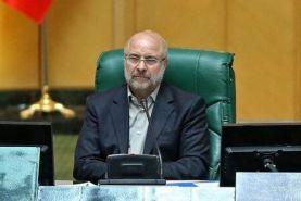 قالیباف : قانون مجلس بازی یکطرفه مذاکرات هسته ای را تغییر داد