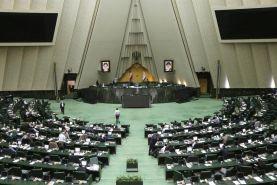 بیانیه نمایندگان مجلس درباره مذاکرات برجام