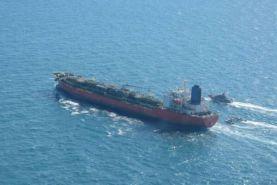 نفتکش کره جنوبی آزاد شد و ایران را ترک کرد