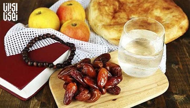 نکات تغذیه ای در ماه مبارک رمضان