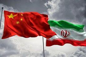 نائب رئیس کمیسیون اصل 90 : چین 400 میلیارد دلار در ایران سرمایهگذاری میکند