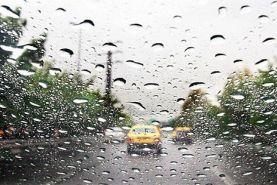 هواشناسی روزهای آینده ؛ بارش باران در نقاط مختلف کشور