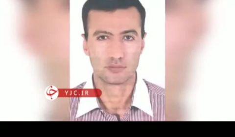 عکس متهم به خرابکاری در نطنز منتشر شد