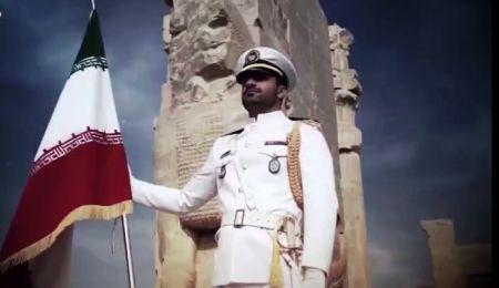 نیروی دریایی جمهوری اسلامی کجای تاریخ دریانوردی ایران ایستاده است