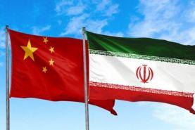 تحریم های آمریکا با سند 25 ساله ایران و چین خنثی می شود
