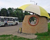 ایستگاهای اتوبوس با ظاهری متفاوت