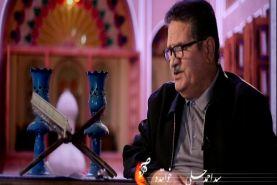 خواننده پیشکسوت موسیقی ایران درگذشت
