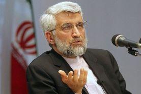 جلیلی : روند 8 ساله دولت در قبال تحریم ها جواب نداده است