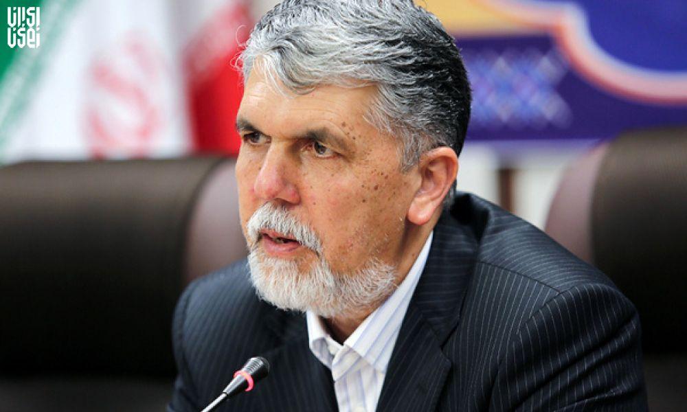 پیام وزیر فرهنگ به مناسبت روز ملی خلیج فارس