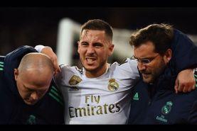 ادن هازارد در رئال مادرید؛ یک دردسر تازه