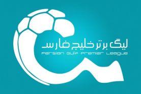 لیگ برتر؛ پیروزی فولاد، آلومینیم و نساجی در شب تساوی سایپا و ماشین سازی