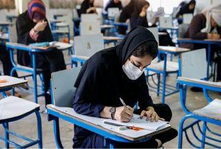 تمام ابهامات برگزاری امتحانات حضوری دانشآموزان