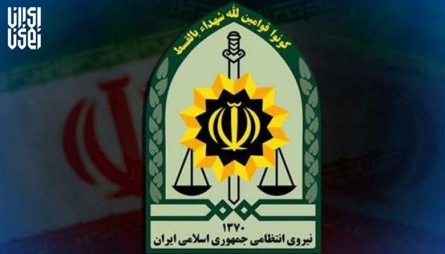 بیانیه نیروی انتظامی به مناسبت سالروز آزادی خرمشهر