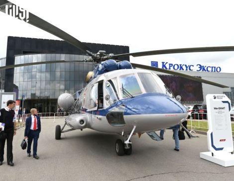 نمایشگاه تخصصی بالگرد هلی راشیا2021