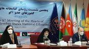 چالش کتابخانههای ملی در شرایط کرونایی