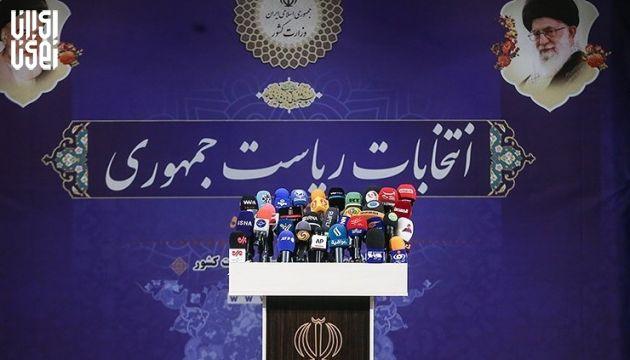 انتخابات و بازی کنشگران؛ نهادهای سیاسی را موضوع رقابت نکنید!